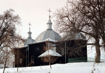 Cerkiew w Liskach zimą...
