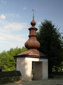 Łosie - cerkiew greckokatolicka - furtka
