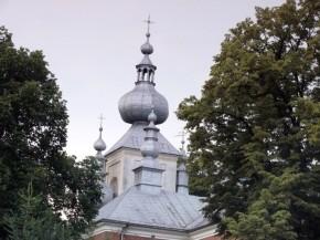 Greckokatolicka cerkiew w Krynicy - Wsi