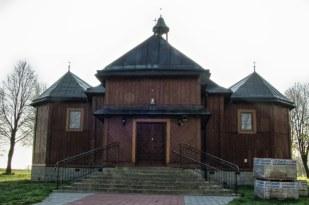 Żerniki, 2014