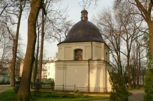 Jarosław, prezbiterium dawnej cerkwi