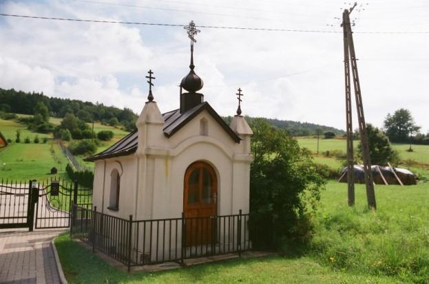 Pętna, kapliczka przydrożna