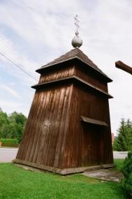 Pętna , dzwonnica z 1700r.