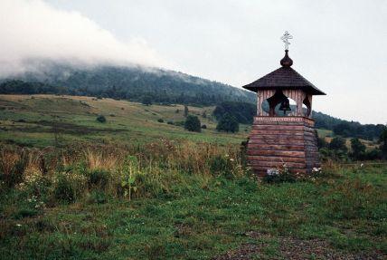 Regetów Górny, przy szlaku (latem 2008r.)