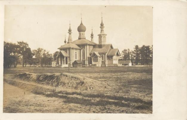 Turkowice1916