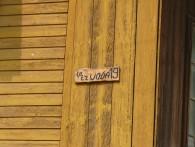 Czarna Woda to dziś nazwa ulicy