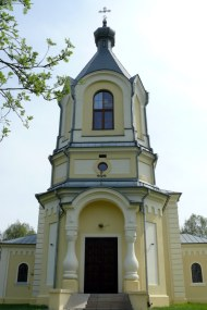 Kulno, 2014