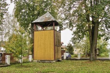 Trzęsiny - dzwonnica, fot. 2014